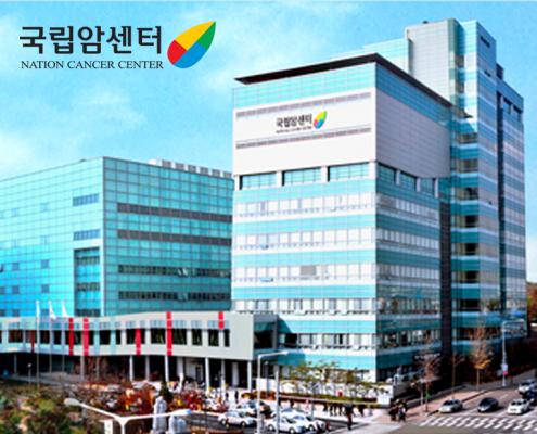 피플앤드테크놀러지 스마트병원 국립암센터