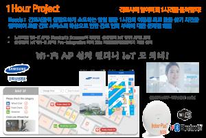 피플앤드테크놀러지 RTLS IndoorLBS BLE 비콘 강북삼성병원