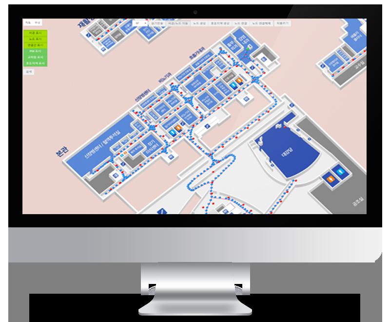 피플앤드테크놀러지 RTLS 비콘 IndoorLBS 헬스케어 IoT 스마트병원